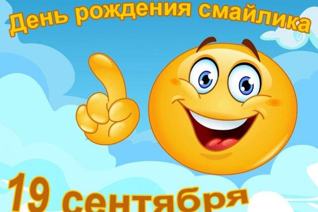 http://img1.liveinternet.ru/images/attach/d/0/137/336/137336373_640.jpg