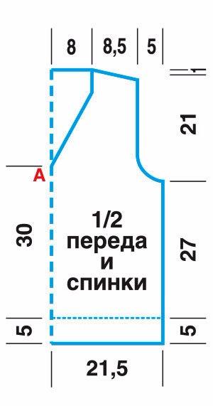 06-Vyikroyka-SAIT (300x571, 66Kb)