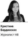 6209540_Berdinskih_Kristina (120x154, 13Kb)