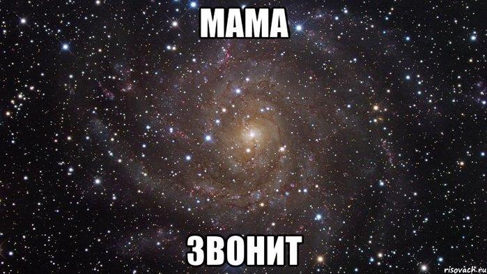 kosmos-ohuenno_29572499_orig_ (700x393, 79Kb)