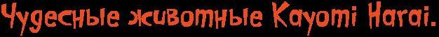 5230261_chydo (626x54, 9Kb)