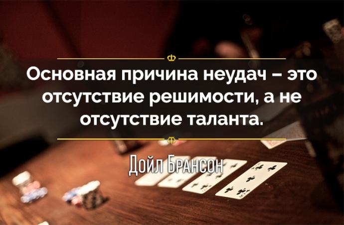 3085196_citata_pro_ydachy (690x452, 251Kb)