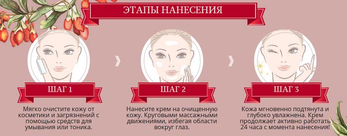 "alt=""Как правильно наносить крем на лицо?""/2835299_Kak_pravilno_nanosit_krem_na_lico (700x274, 165Kb)"