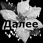 5369832_0_113949_23262558_S (150x149, 31Kb)