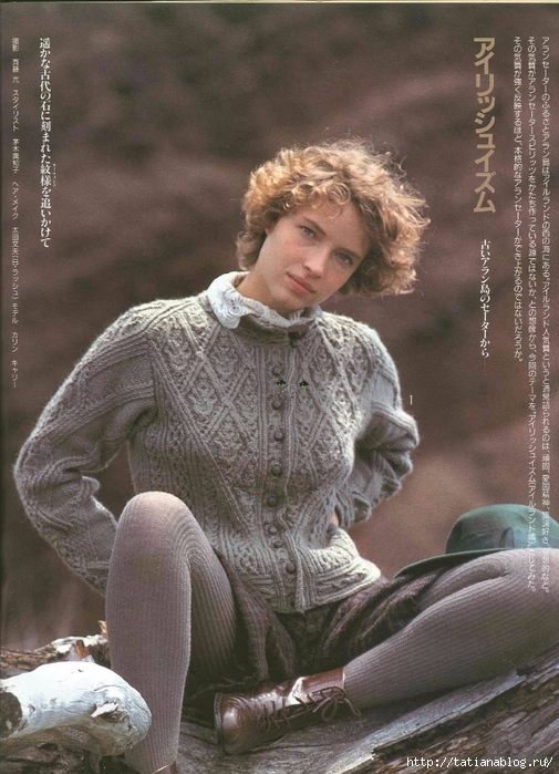 Keito Dama 052 1989 Winter 001 (505x700, 291Kb)