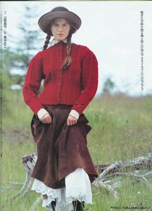 Keito Dama 052 1989 Winter 007 (505x700, 281Kb)