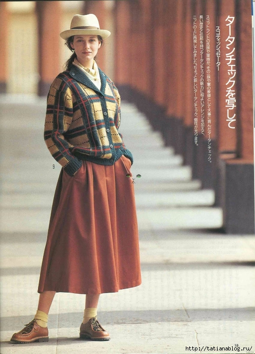 Keito Dama 052 1989 Winter 009 (505x700, 273Kb)