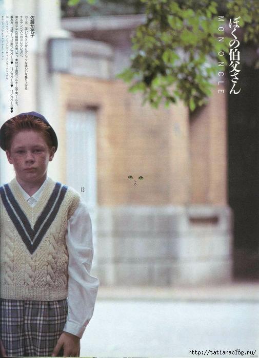 Keito Dama 052 1989 Winter 013 (505x700, 268Kb)