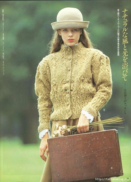 Keito Dama 052 1989 Winter 017 (505x700, 302Kb)