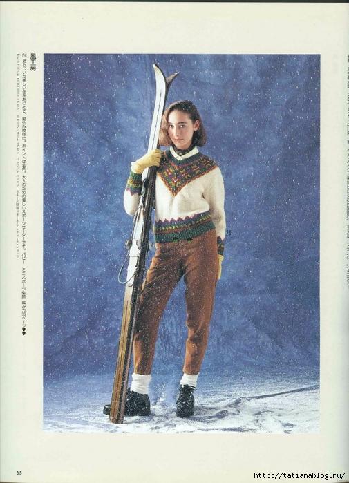 Keito Dama 052 1989 Winter 033 (505x700, 284Kb)