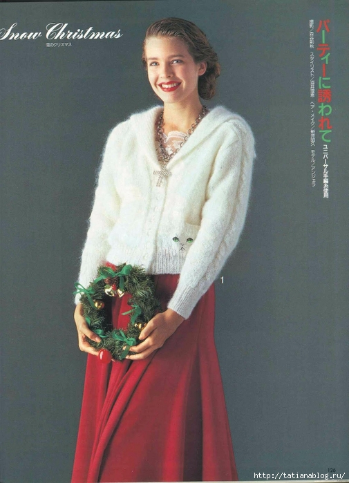 Keito Dama 052 1989 Winter 076 (505x700, 238Kb)