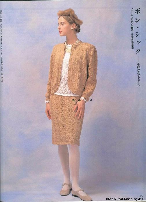 Keito Dama 052 1989 Winter 084 (505x700, 262Kb)