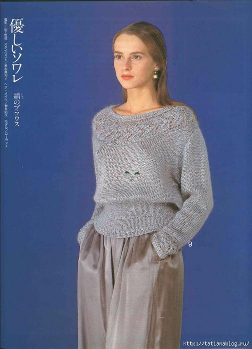 Keito Dama 052 1989 Winter 092 (505x700, 226Kb)