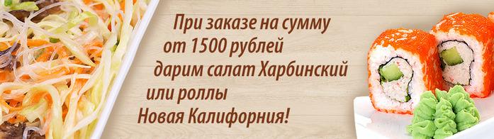 6120542_5 (700x196, 82Kb)