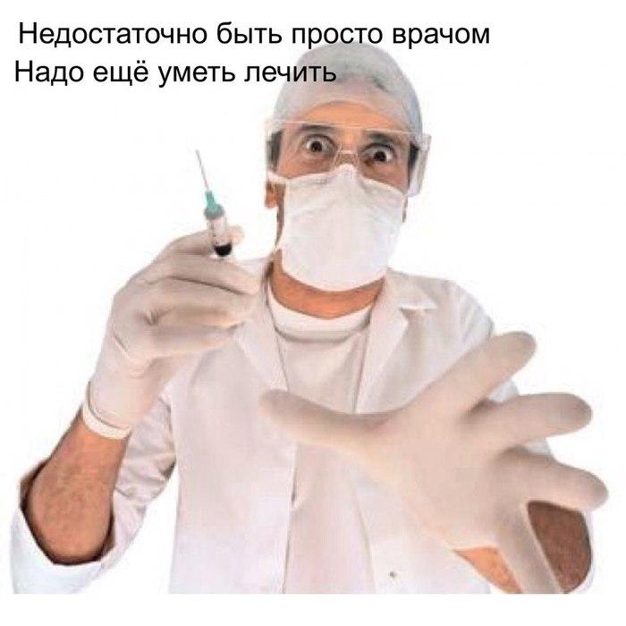 КАТАСТРОФА В МЕДИЦИНЕ. (700x700, 51Kb)