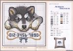 Превью dog (700x493, 321Kb)
