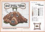 Превью dog 2 (600x426, 235Kb)