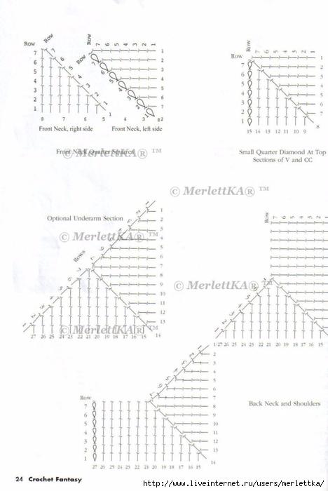 """РєС"""" (25) (468x700, 159Kb)"""