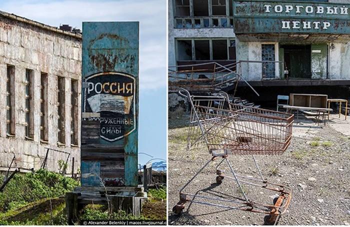 Гудым   советский секретный город