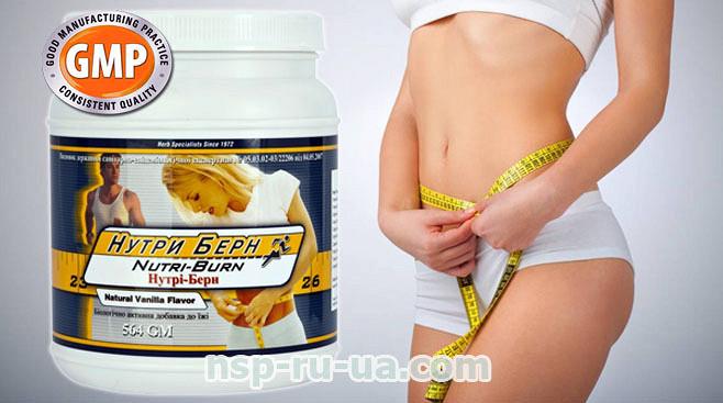 Пояс дял похудения, жиросжигатель