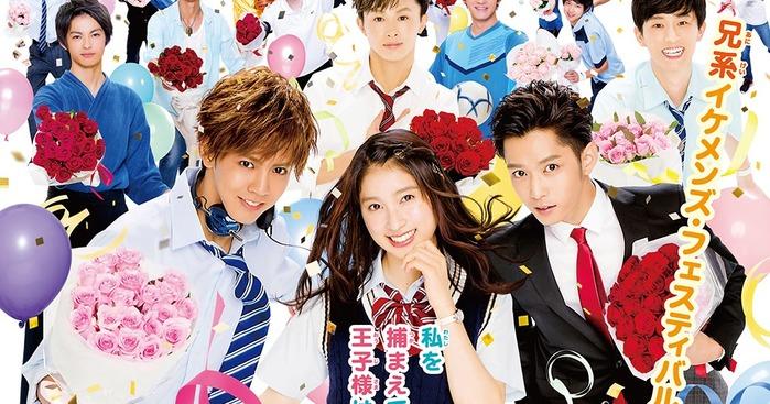 anikoma_b2size_inoue_poster (700x367, 124Kb)