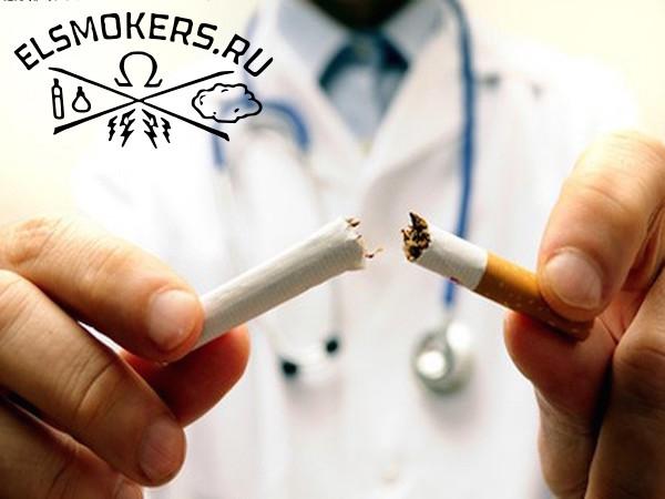 От табачной зависимости/6173646_No_Smoking (600x450, 57Kb)