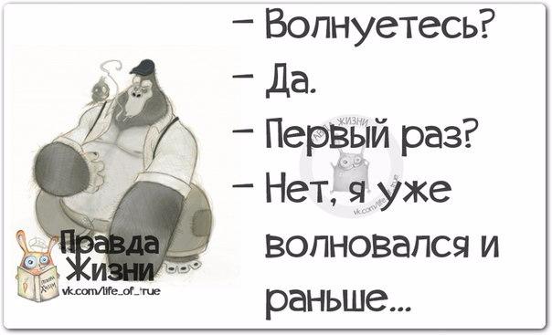 1412612324_frazki-7 (604x367, 95Kb)