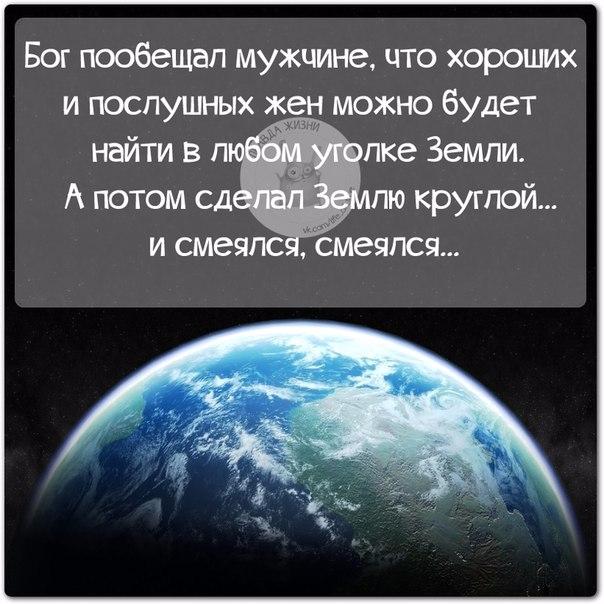 1412612343_frazki-16 (604x604, 204Kb)