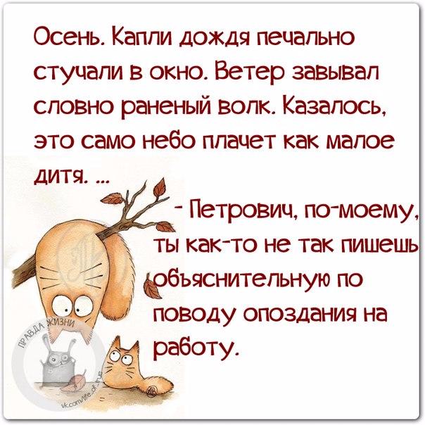 1412612361_frazki-11 (604x604, 310Kb)