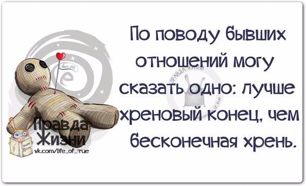 http://img1.liveinternet.ru/images/attach/d/0/137/396/137396791_1412612391_frazki1__1_.jpg