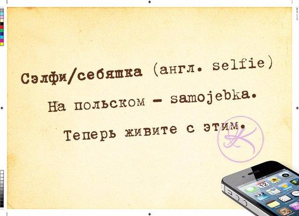 1412612411_frazki-21 (604x436, 212Kb)