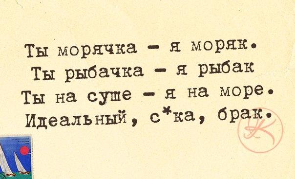 1412612422_frazki-13 (604x368, 199Kb)