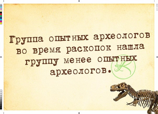 1412612438_frazki-24 (604x436, 232Kb)