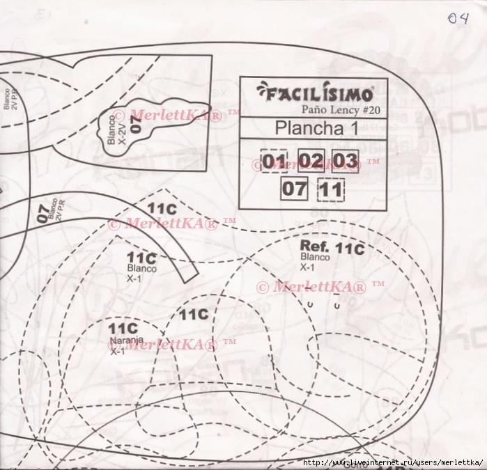 РЅРі (28) (700x675, 291Kb)