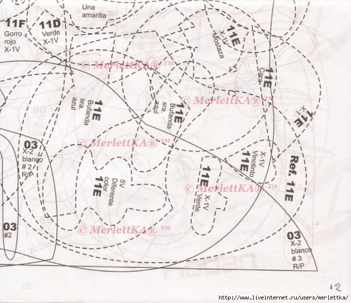 РЅРі (36) (700x606, 285Kb)