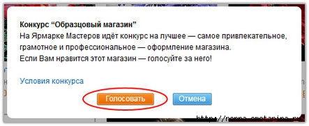 4487210__Konkyrs_Obrazcovii_magazin2 (443x181, 49Kb)