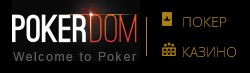 PokerDom/2719143_Clip2net_170924164540 (250x73, 6Kb)