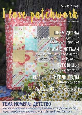 4439971_Page_00001__kopiya (317x448, 39Kb)