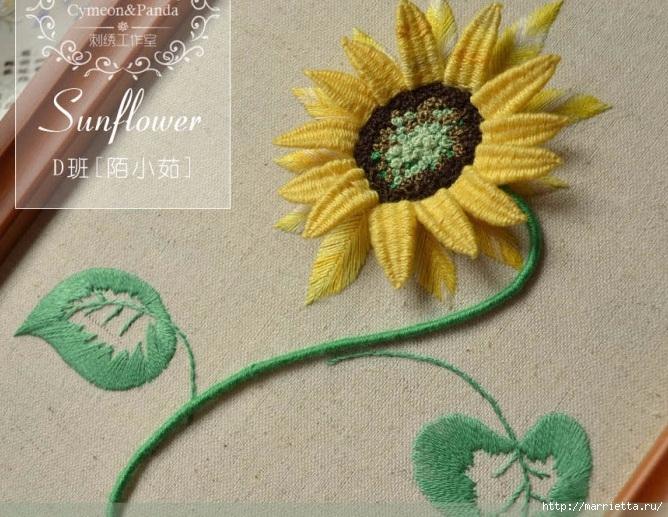 Цветы объемной вышивкой гладью. Красивые работы (36) (668x517, 282Kb)