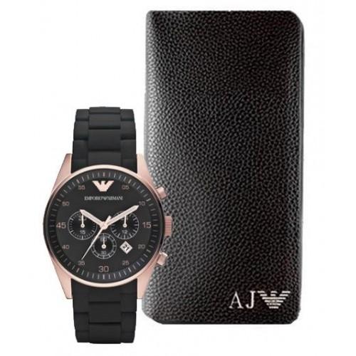 тому любимый Комплект Часы Emporio Armani и клатч Emporio Armani парфюм подарить
