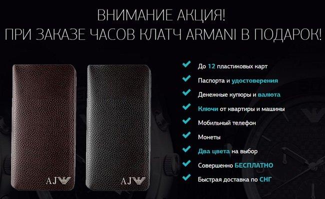 Часы Armani клатчервое сравнение iPhone 8 Plus и Galaxy Note8: на что лучше потрати...&lt;!--more--&gt;&lt;!--noindex--&gt;&lt;p&gt;&lt;div align=&quot;center&quot;&gt;&lt;a href=&quot;<a href=