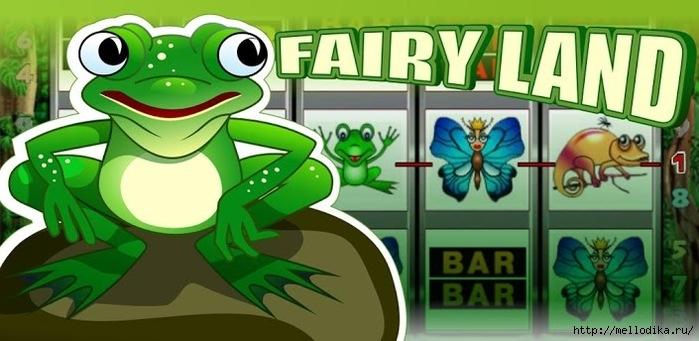 1471961546_fairy-land-2 (700x341, 160Kb)