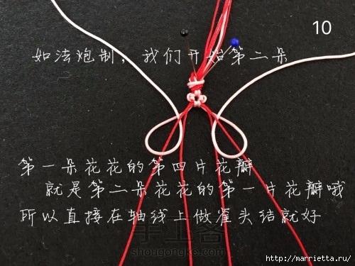 Плетение браслетика с цветочками в технике макраме (10) (500x375, 135Kb)