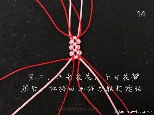 Плетение браслетика с цветочками в технике макраме (14) (500x375, 114Kb)