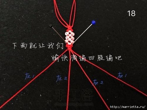 Плетение браслетика с цветочками в технике макраме (18) (500x375, 113Kb)