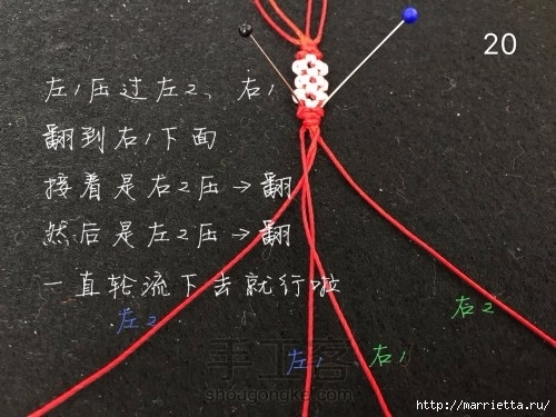 Плетение браслетика с цветочками в технике макраме (20) (500x375, 140Kb)