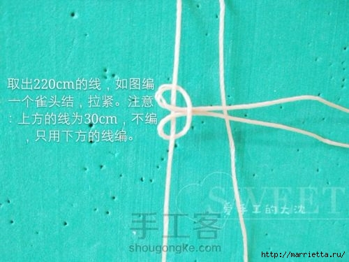 Оплетаем кабашон для создания кулона (5) (500x375, 107Kb)