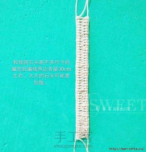Оплетаем кабашон для создания кулона (7) (500x521, 124Kb)