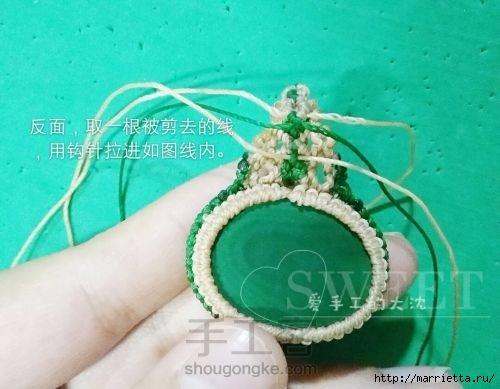 Оплетаем кабашон для создания кулона (25) (500x389, 104Kb)