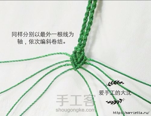 Оплетаем кабашон для создания кулона (33) (500x385, 88Kb)